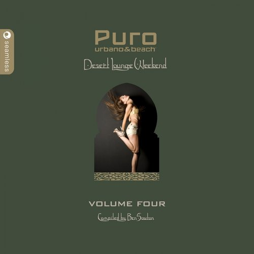 PURO-DESERT-LOUNGE-VOL4-PURO-URBANB-EACH.jpg